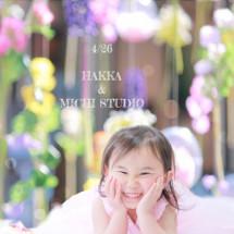 """""""《募集》4月26日 母の日撮影会 HAKKA"""""""